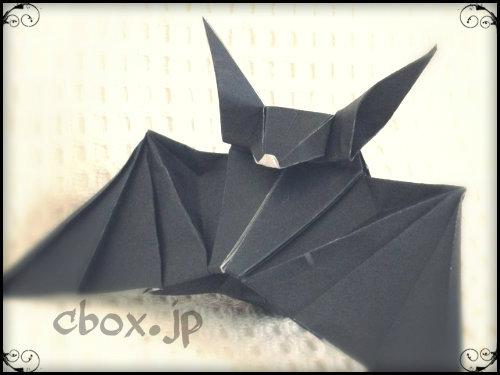 簡単 折り紙:ハロウィン 折り紙 立体-cbox.jp