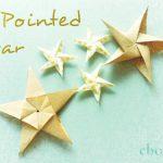 【クリスマスの折り紙】正統派!五角形の星