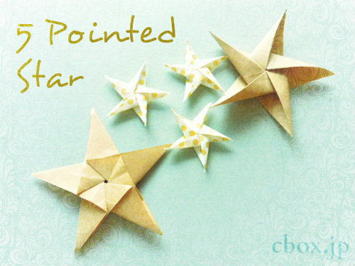 クリスマス 折り紙 折り紙 星 : cbox.jp