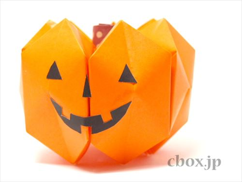 折り紙「ハロウィンの立体カボチャ」