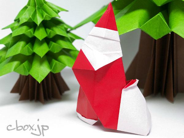すべての折り紙 星 立体 折り紙 : クリスマスの折り紙】立体的 ...