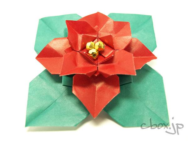 折り紙ポインセチアの完成♪