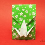 【お正月の折り紙】鶴のポチ袋・お年玉袋