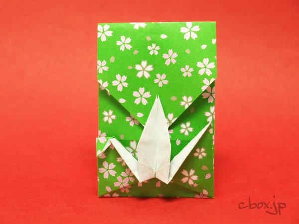 すべての折り紙 折り紙お年玉袋折り方 : ... 折り紙】鶴のポチ袋・お年玉袋