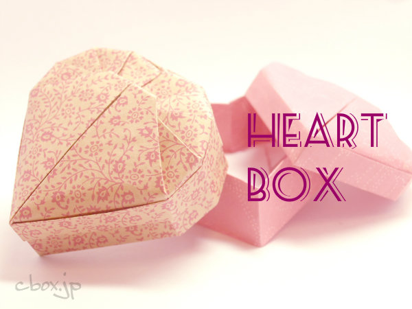 ハート型の箱