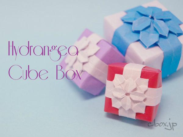 すべての折り紙 折り紙ハートボックス : ... と可愛いギフトボックスです