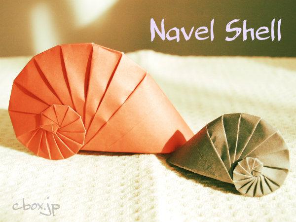 折り紙の 大人の折り紙の折り方 : cbox.jp