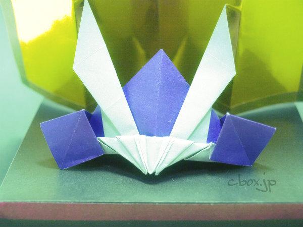 【こどもの日の折り紙】兜(かぶと)