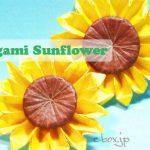 【花の折り紙】夏にぴったりなヒマワリ