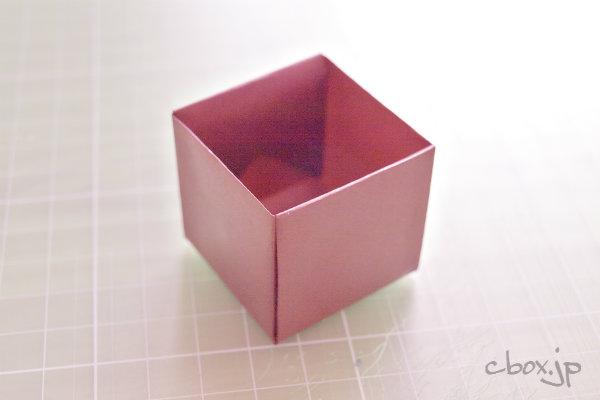 【折り紙】シンプルな箱