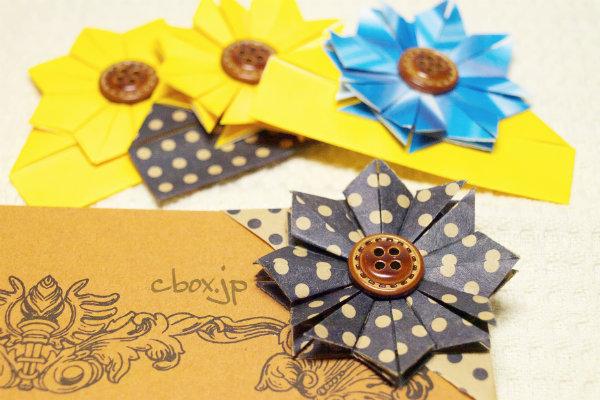 【折り紙】花のブックマーク・しおり
