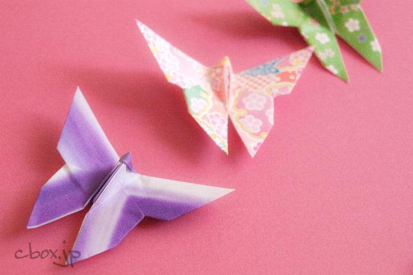 すべての折り紙 折り紙 折り方 紙風船 : なんだかちょっと微妙な雰囲気 ...