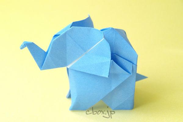 クリスマス 折り紙 折り紙 ぞう : cbox.jp
