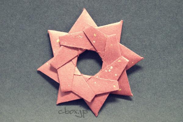 ハート 折り紙 折り紙 手裏剣からくす玉 : cbox.jp