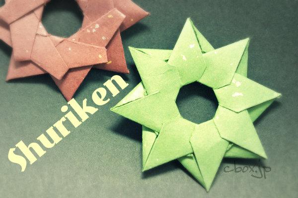 クリスマス 折り紙 難しい折り紙 : cbox.jp