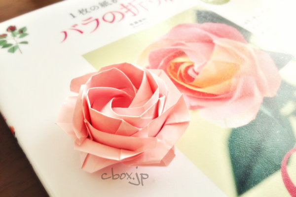 【折り紙】 シンプルローズ:書籍「バラの折り紙」より