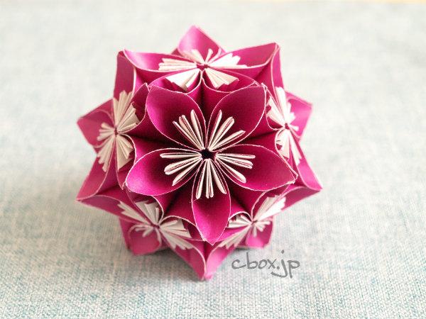 ハート 折り紙 折り紙 花のくす玉 : cbox.jp