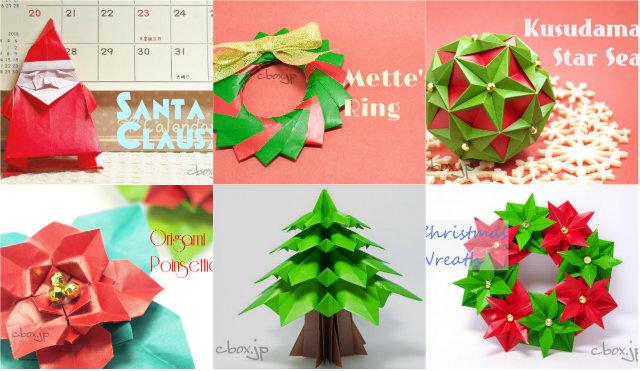 折り紙のクリスマス飾りの折り方