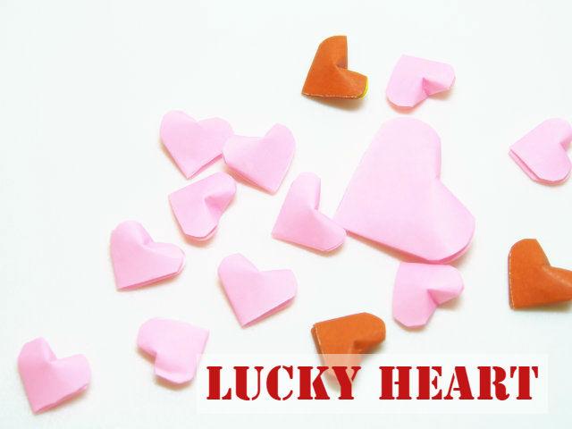 【折り紙】小さくてぷっくり可愛いラッキーハート