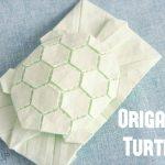 【折り紙】平織り(テッセレーション)で作る亀のレリーフ