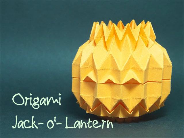 長方形の紙から作るハロウィンのお化けカボチャ(ジャック・オー・ランタン)