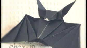 ハロウィンの折り紙「コウモリ」