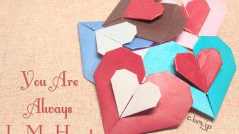1枚の折り紙から二枚重ねのハートの折り方・作り方