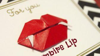 【ハロウィンの折り紙】ドラキュラの真っ赤な唇